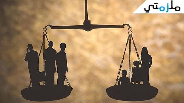 موضوع تعبير عن العدل بين الناس بالعناصر
