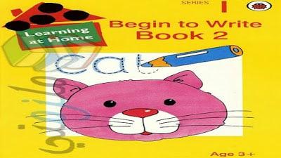 كتاب تعليم اللغة الانجليزية للأطفال