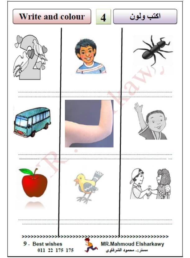 كتاب تعليم اللغة الإنجليزية للأطفال pdf