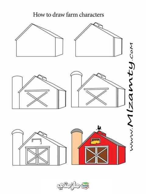 كيفية رسم مزرعة كاملة للاطفال