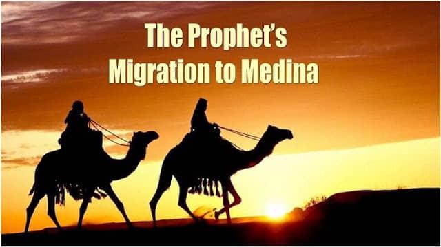 موضوع تعبير الهجرة النبوية هجرة الرسول الى المدينة