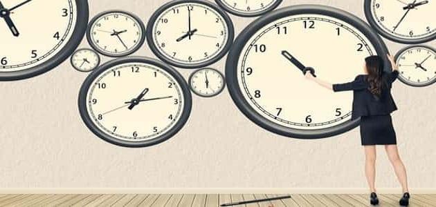 تعبير عن الوقت و أهميته في حياة الفرد والمجتمع