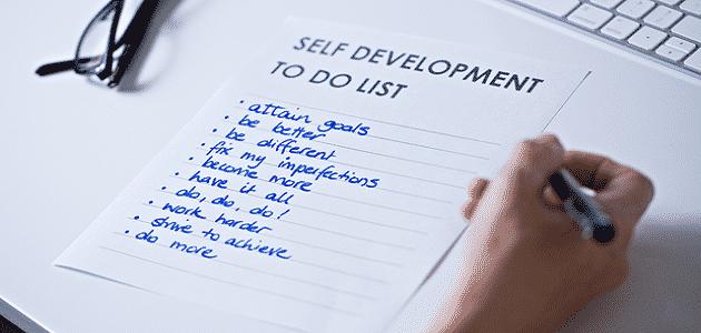 بحث عن التطوير الذاتي كامل