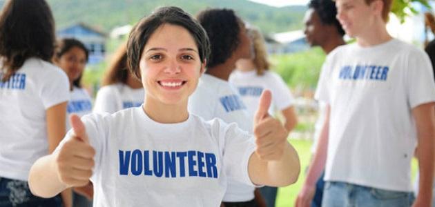 أهمية العمل التطوعي للفرد والمجتمع