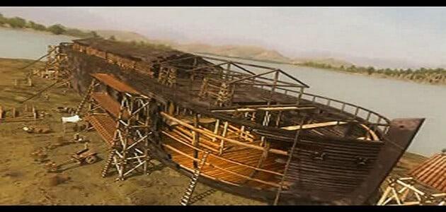 بحث عن سيدنا نوح عليه السلام وابنه والسفينة ملزمتي