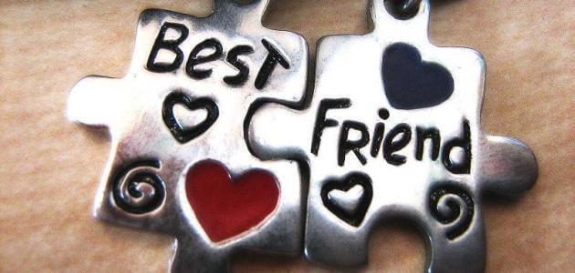 بحث عن الصداقة الايجابية