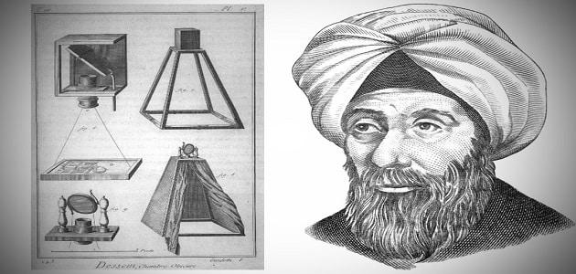 بحث عن علماء الرياضيات المسلمين ملزمتي