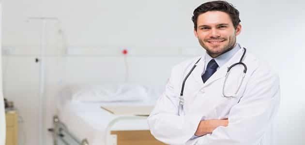 موضوع تعبير عن دور الطبيب في حياتنا