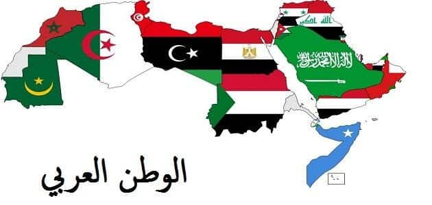 بحث عن الاقتصاد في الوطن العربي