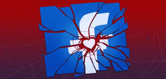 بحث عن مواقع التواصل الاجتماعي واثرها على المجتمع
