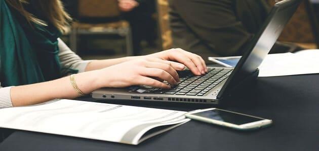 بحث كامل عن اهمية الكمبيوتر فى حياتنا اليومية