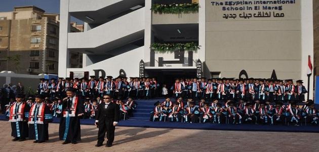 معلومات عن مدرسة البكالوريا الحكومية الدولية