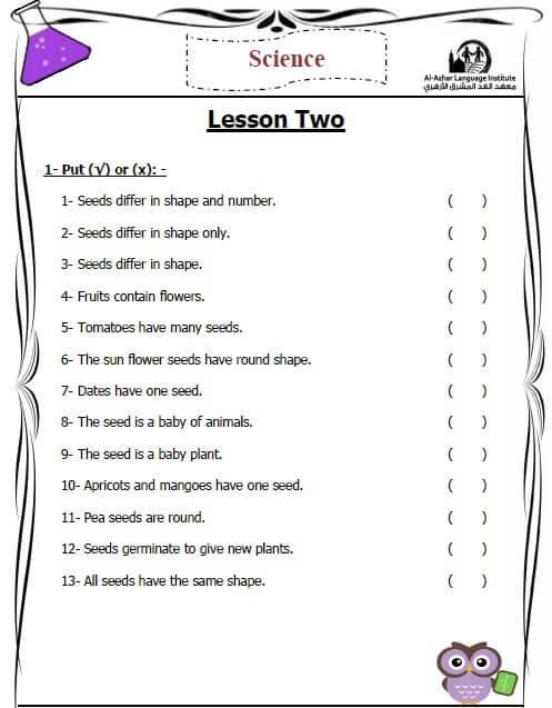 مذكرة science للصف الثالث الابتدائي لغات الترم الأول