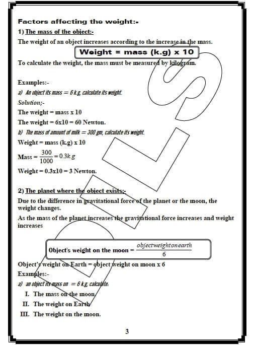 مذكرة science للصف السادس الابتدائي لغات ترم اول