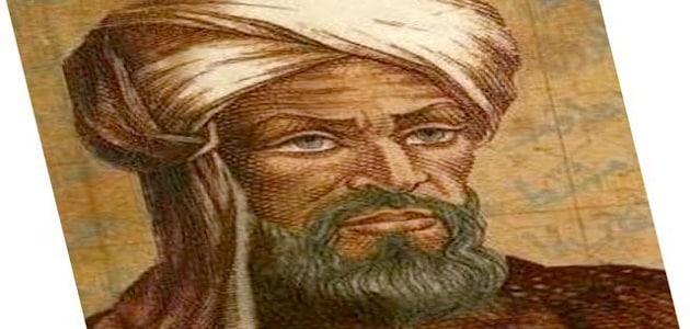 بحث عن الحسن ابن الهيثم وانجازاته العلمية