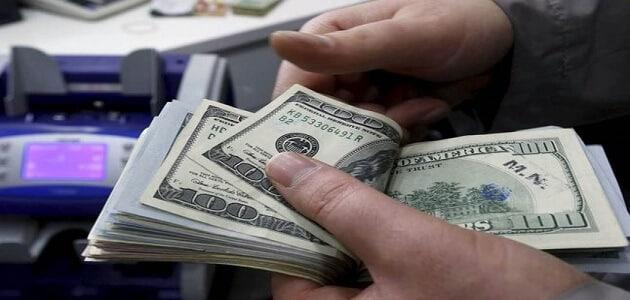 بحث عن صيانة المال العام وكيفية الحفاظ عليها