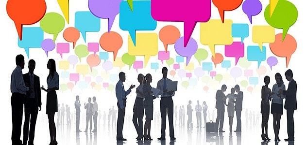بحث عن مهارات الاتصال الفعال بالمراجع