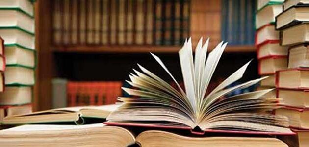 شعر عن القراءة مكتوب لأحمد شوقي