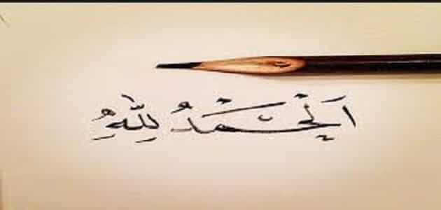 كلمات دينية مؤثرة جدًا ولها معنى جميل