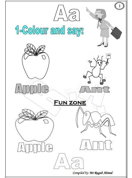 مذكرة تأسيس لغة انجليزية لرياض الأطفال والمرحلة الإبتدائية