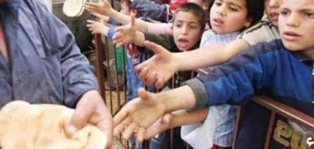 موضوع عن اسباب الفقر فى مصر وكيفية القضاء عليها