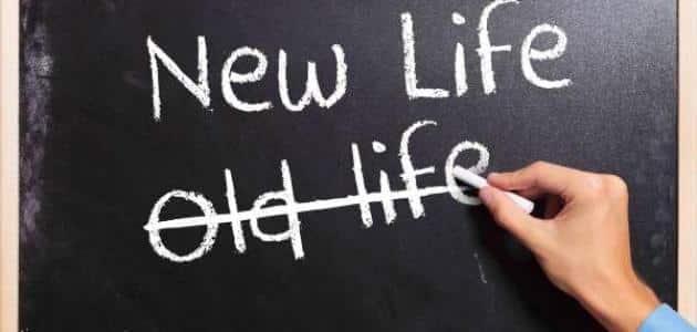 اقوال وحكم مأثورة للحكماء والفلاسفة عن الحياة