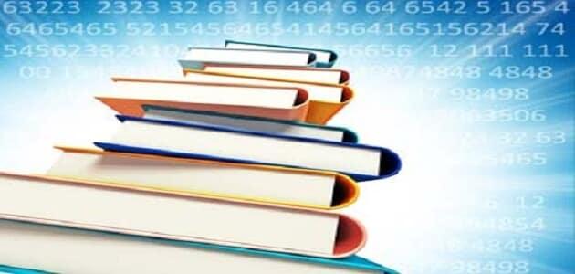 بحث عن مصادر المعلومات التقليدية والغير تقليدية