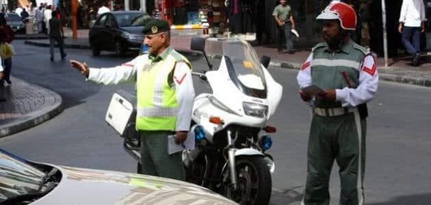 موضوع تعبير عن شرطي المرور