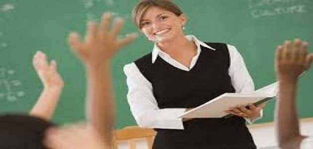 موضوع تعبير عن فضل المعلم بالعناصر والمقدمة والخاتمة