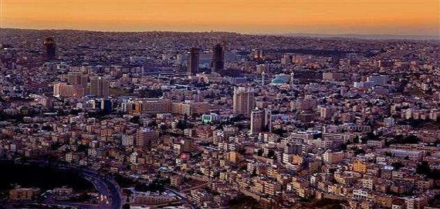موضوع تعبير عن مدينة عمان بالعناصر