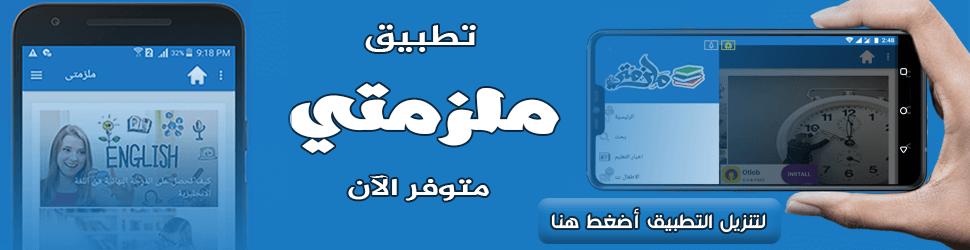 app 970