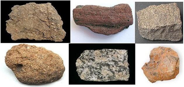 أنواع الصخور واستخداماتها ملزمتي