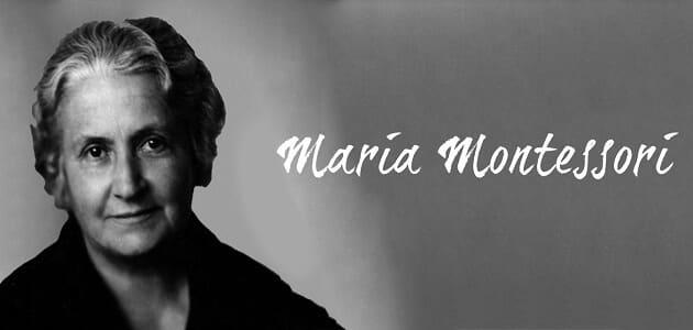 قصة نجاح ماريا منتسوري ورياض الأطفال مختصرة
