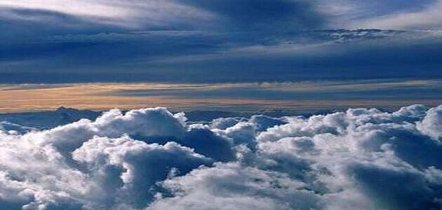 كيف تتكون الغيوم في السماء