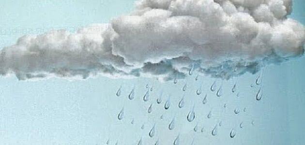 كيف تكون السحب والأمطار