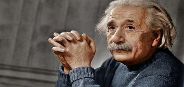 ما هو اختراع ألبرت اينشتاين