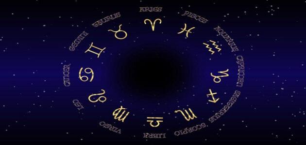 ما هو علم الفلك والأبراج