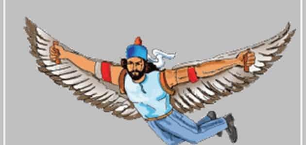 من هو أول من حاول الطيران في التاريخ