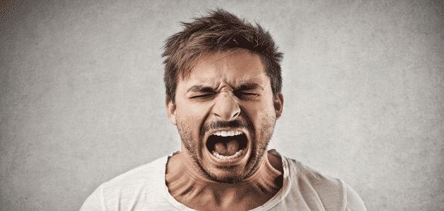 أسباب الغضب عند الإنسان