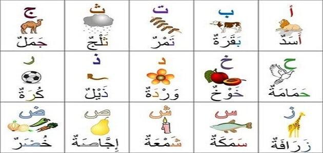 تعليم الكتابة العربية للصغار