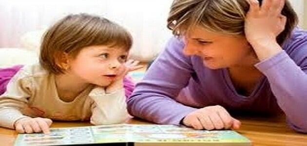 كيف أجعل طفلي يطيعني يستمع لنصائحي