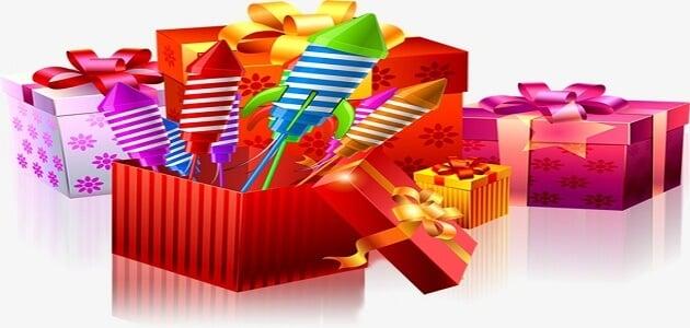 ما هي أنواع الهدايا