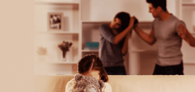 أسباب العنف الأسري وأضراره