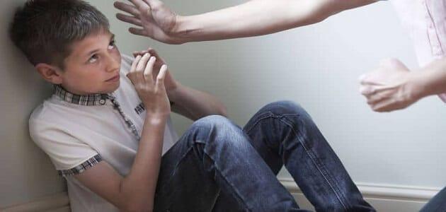 أضرار العنف ضد الأطفال وأثاره النفسية والاجتماعية