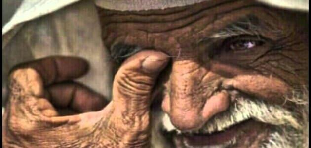 أهمية احترام المسنين وعلاقته بأفراد مجتمعهم