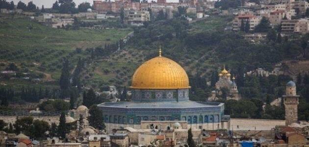 إذاعة مدرسية عن القدس كاملة بالمقدمة والخاتمة