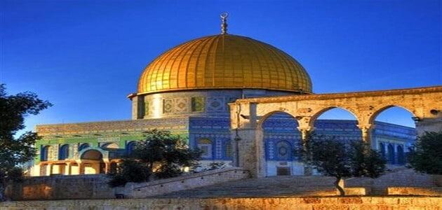 إذاعة مدرسية عن المسجد الأقصى