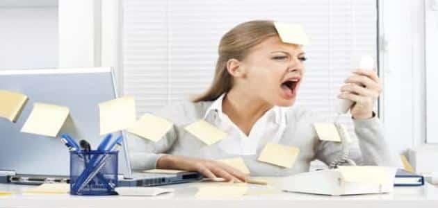 تعريف الضغط النفسي وانواعه