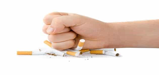 بحث عن التدخين وأضراره وعلاجه