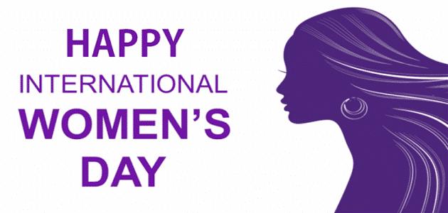 بحث عن اليوم العالمي للمرأة
